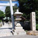 芦屋神社に行ってみた!『遥拝所』を知ってますか?