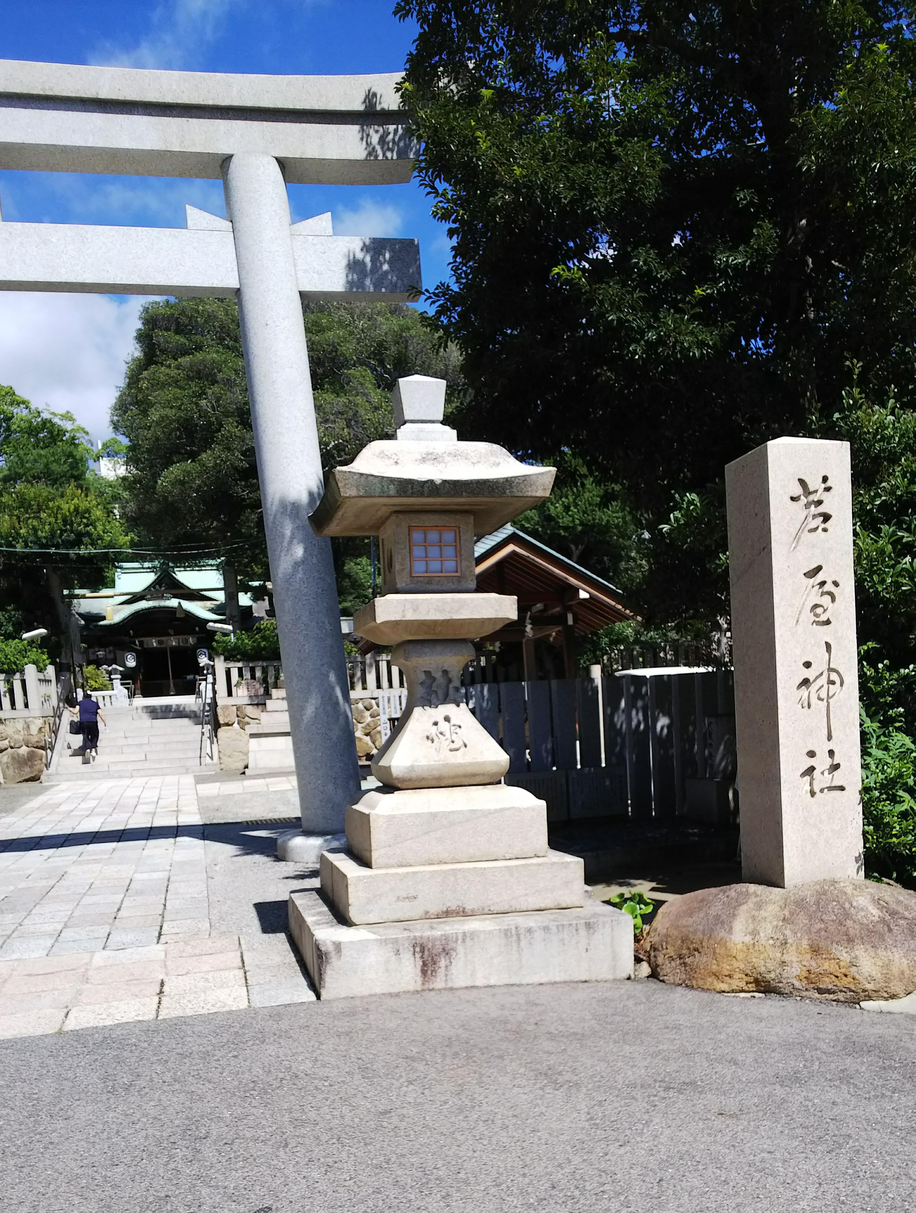 芦屋神社に行ってみた!